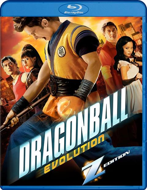 Carátula Dragonball Evolution Blu-ray