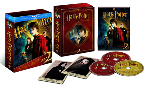 Harry Potter Última edición Blu-ray