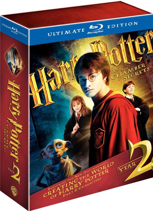 Carátula Harry Potter y la cámara secreta Edición especial Blu-ray