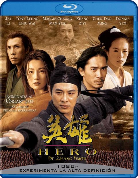 Carátula Hero Blu-ray