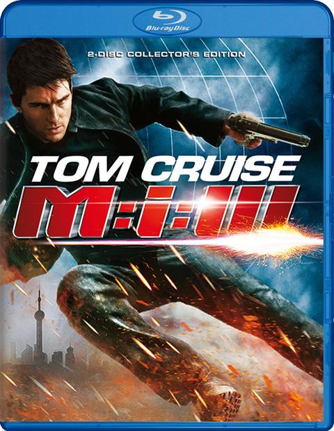 Carátula Misión Imposible 3 Blu-ray