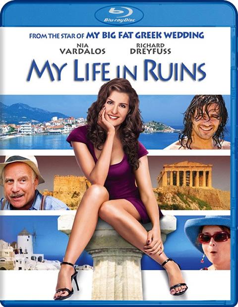 Carátula Mi vida en ruinas Blu-ray