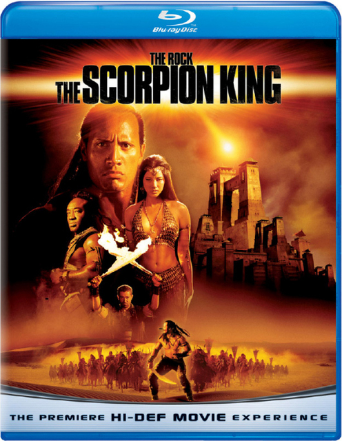 The Skorpion King carátula Blu-Ray
