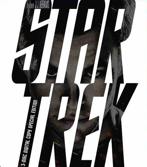 Oferta Star Trek Blu-ray