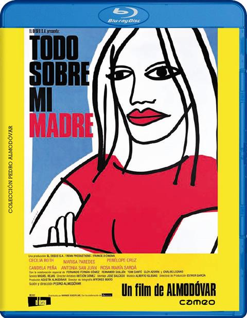 Carátula Todo sobre mi madre Blu-ray