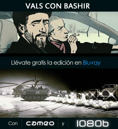 Concurso Vals con Bashir Blu-ray
