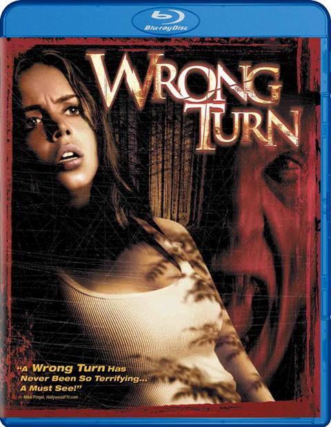 Carátula Km. 666: Desvío sangriento Blu-ray